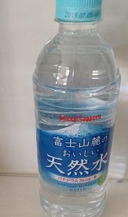 富士山麓のおいしい水