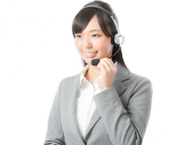 電話オペレーター